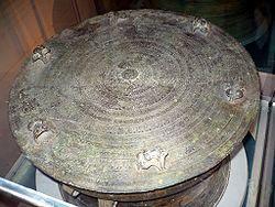 Phân loại trống đồng theo nhà khảo cổ học người Áo Franz Heger - trống Heger II