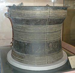 Phân loại trống đồng theo nhà khảo cổ học người Áo Franz Heger - HegerIII