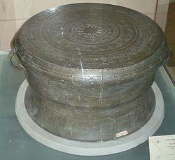 Phân loại trống đồng theo nhà khảo cổ học người Áo Franz Heger - Heger IV