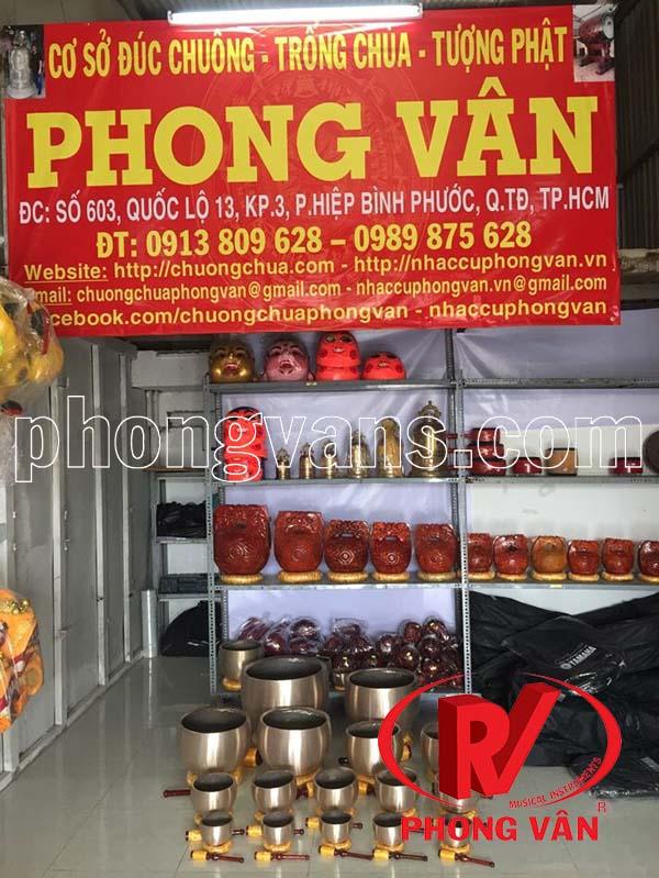 Cửa hàng văn hóa phẩm Phật giáo Hồ Chí Minh